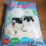 猫砂は「ペパーレット チャップ」を使っています