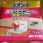 猫が「デオシート 足上げワンちゃん用 壁貼りガード付き」を使う理由