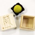 桐製の猫専用「猫の毛玉ケース」