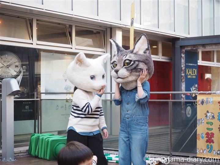 リアル猫ヘッド二人
