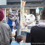 吉祥寺ねこ祭り2015に行ってきました