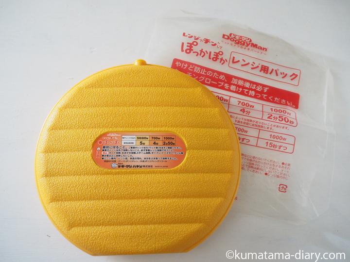 保温材と袋