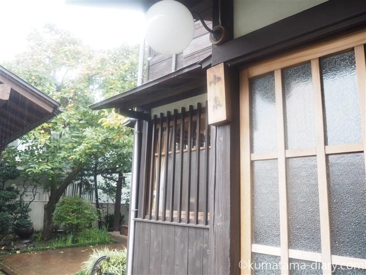 小泉さんのお宅