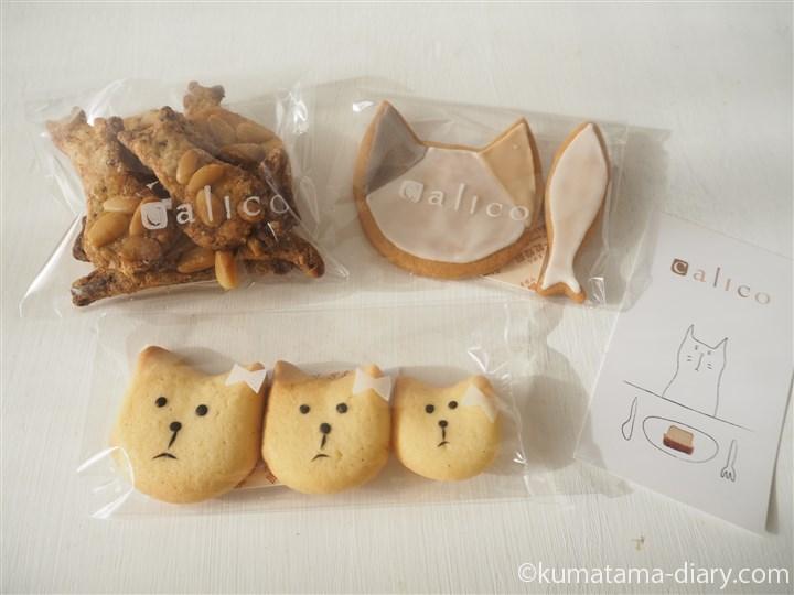 ネコセットSの焼き菓子