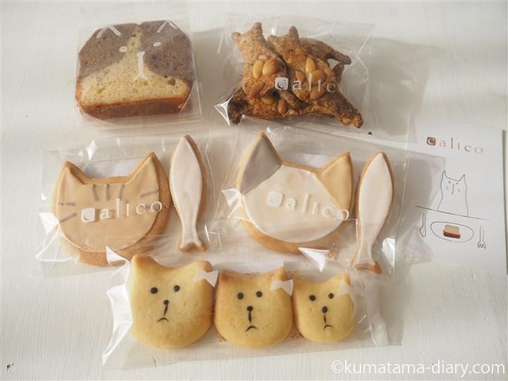 ネコセットMの焼き菓子
