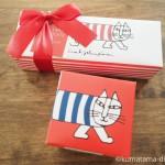 シマシマ猫のマイキーがかわいい「リサ・ラーソン」のチョコレート
