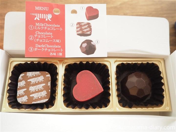ショコラ3種
