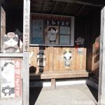 【青梅】おうめ猫町1丁目バス停とかいぐり公園跡地