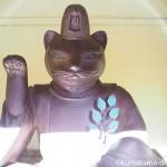 【青梅】住吉神社の招き福「阿於芽猫祖神」