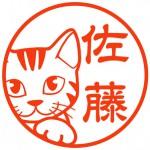 かわいい犬猫のイラストはんこ専門店「しっぽと生活」のネーム印