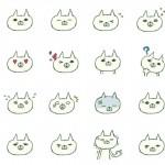 お気に入りのLINEスタンプは猫の「ネコヤマさん」