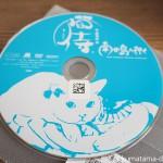 白猫の玉之丞がかわいい映画「猫侍 南の島へ行く」のDVD