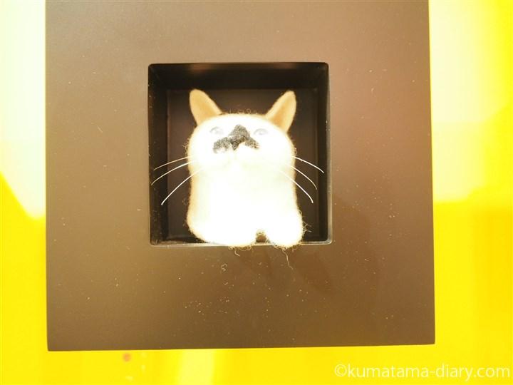 フェルト猫フレーム