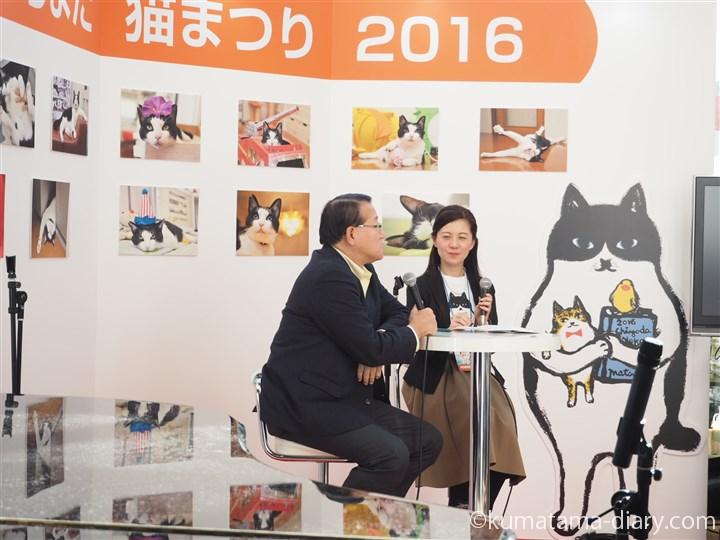石田卓夫獣医師「猫の健康と医療」トークショー