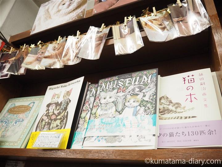 ヒグチユウコさんの本