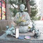 【恵比寿】猫を抱く女性の銅像「古流曙会会長 家元 吉野理里之像」