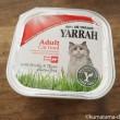 ヤラー CAT キャットチャンク ハーブとビーフ