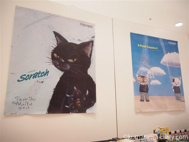 表参道Aoねこマーケットポスター