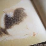 「江戸かわいい動物」を読みました