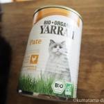 ヤラー CAT パテ缶チキンを買いました【レビュー】