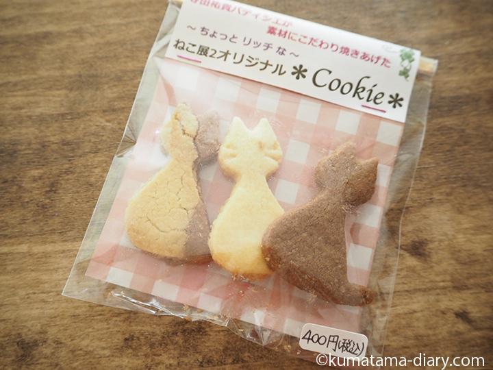 オリジナル猫クッキー