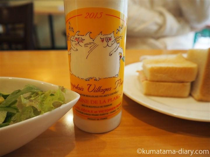 粉チーズにも猫