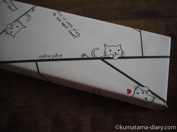 猫包丁の包装紙