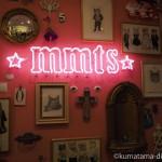 中野ブロードウェイにあるしょこたんのショップ「mmts(マミタス)」へ行ってきました