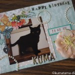 今年もステキな猫の誕生日カードが届きました