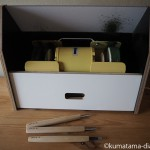 彫刻刀の研磨機「ミニハイスケアーBOXセット」を使ってみました【レビュー】