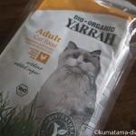 プレミアムフード専門店tamaで「ヤラー CAT チキン」を買いました