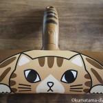 吉祥寺パルコのフェリシモ猫部で「猫の毛が大好物! ぱくぱく食べちゃうお掃除ローラー」を買いました