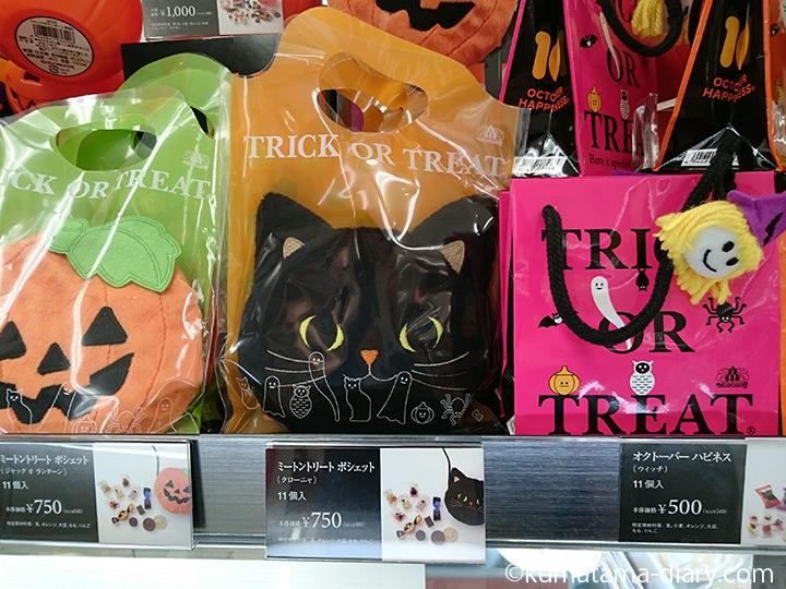 黒猫ポシェットも