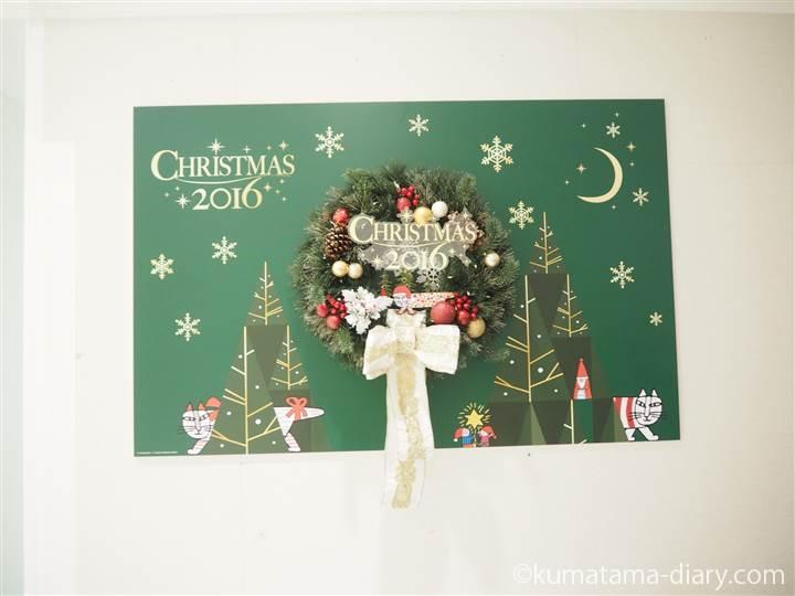 松屋銀座クリスマス