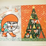 松屋銀座のクリスマスはリサ・ラーソンの猫「マイキー」がキャラクター