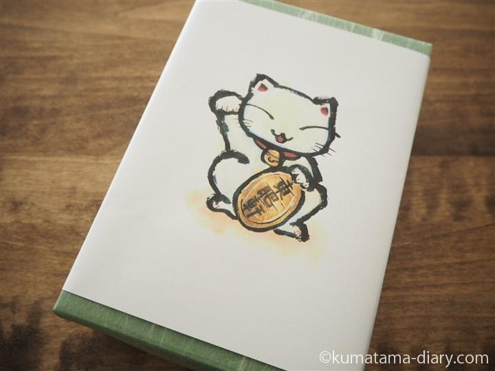 招き猫ののし紙