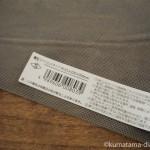 マキタの糸ノコ盤のすべり止めに「薄型スベリ止ネット」を買いました