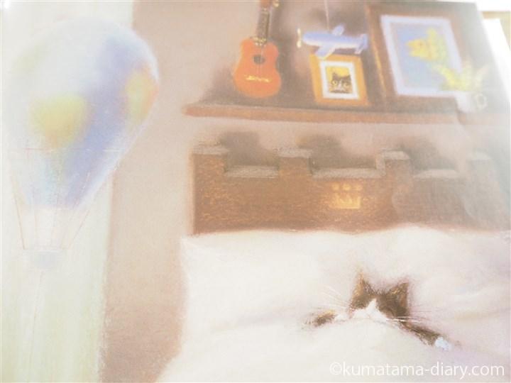 ベッドで眠るえびお
