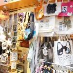 【吉祥寺】ハーモニカ横丁の「路地裏猫雑貨マルルゾロ」に行ってきました