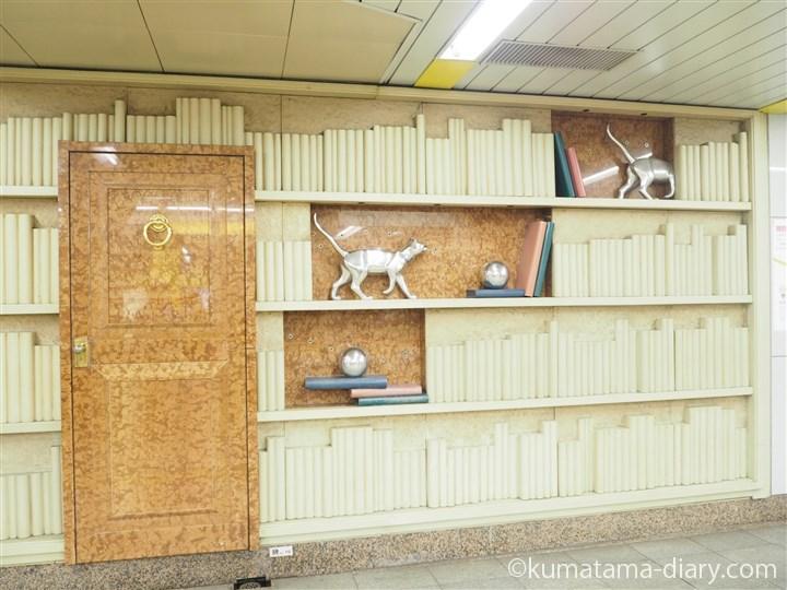 中野坂上駅の猫