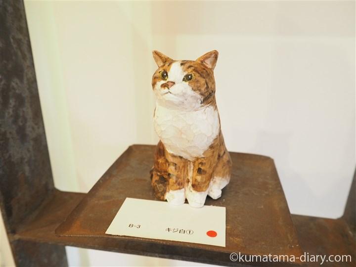 木彫り猫キジ白