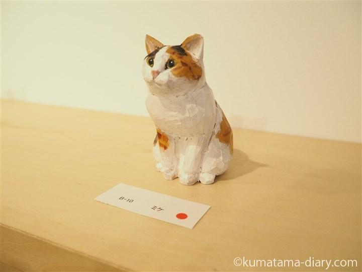 木彫り猫三毛