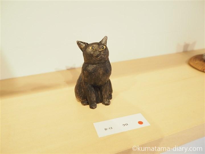 木彫り猫黒
