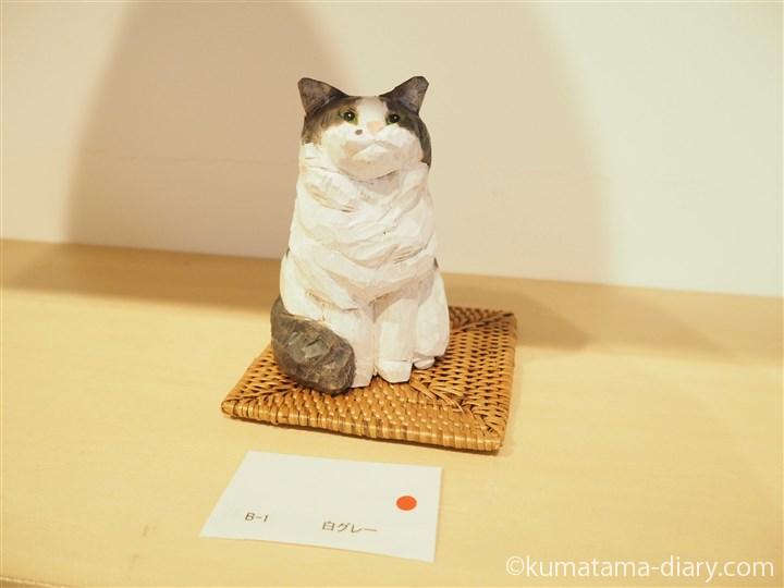 木彫り猫白グレー