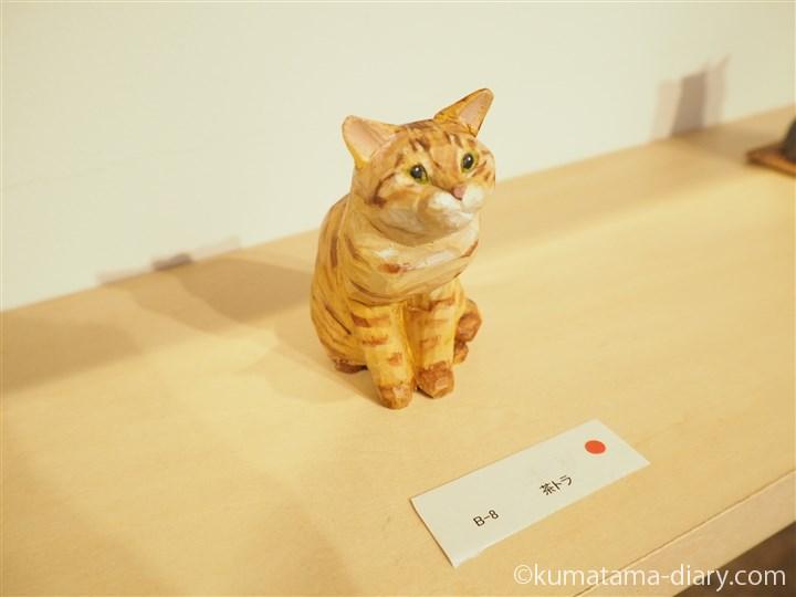 木彫り猫茶トラ