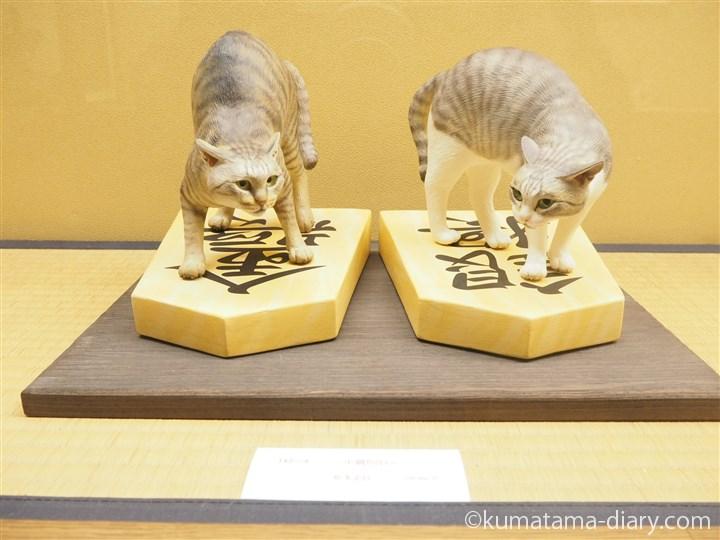 「小競り合い」松本正行