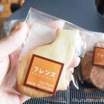 手作りお菓子とカフェの店「フレンズ」のネコクッキーはかわいくて美味しいです