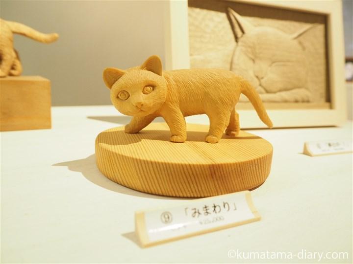 程川諭さんの木彫り猫