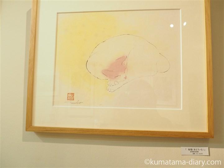 宇田川民生さんの木版画