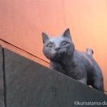 【文京区】「夏目漱石旧居跡(猫の家)」の猫さん